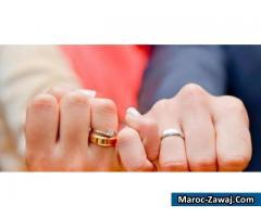 Recherche une femme pour mariage