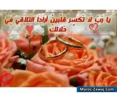 Mariage Inchalah