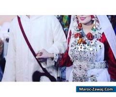 Cherche femme amazigh