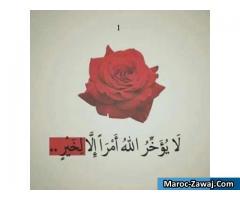 Zawaj halal