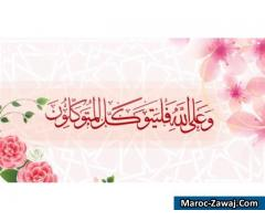 Zawaj fima yourdi Allah