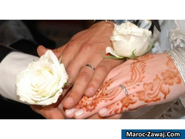 Cherche femme pour mariage marocaine