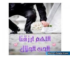 Mariage si dieu le veut