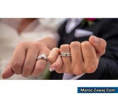 الزواج حلال