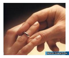 Cherche BINT NAS pour Mariage