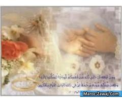 زواج ومودة