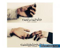 Pour Mariage ni plus ni moins