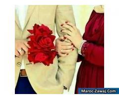 Mariage; Annonce sérieuse