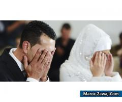يا رب ارزقني زوجة صالحة
