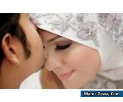 Le Halal ni plus ni moins avec une femme pieuse et belle