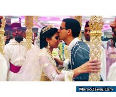 زواج حلال ان شاء الله