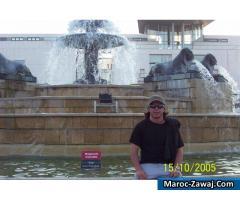 Suis Pharmacien a Rabat Ch Mariage