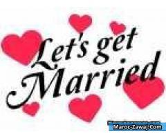 زواج إنشاء الله