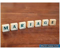 ابحث عن إمراة اللزواج