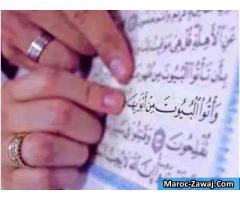 الزواج على سنة الله ورسوله