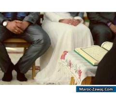 Mariage ala sonati ALLAH wa Rassolih