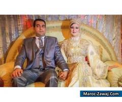 Mariage sérieux