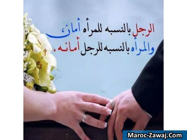 Femme serieuse cherche homme pour mariage algerie