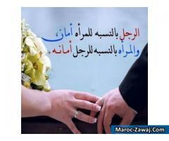 Veuf cherche serieuse pour mariage