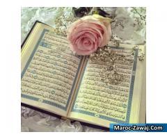 زوج صالح ملتزم بشرع الله