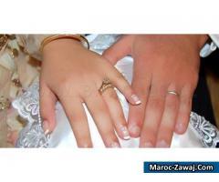 Cherche une femme pour mariage