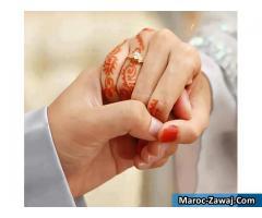 Je cherche mariage