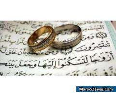 Zawaj Moubarak Inch Allah