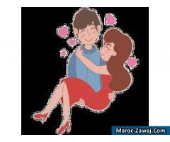 زواج بإذن الله