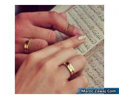 زواج الحلال ان شاء الله