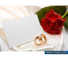 Mariage inchae Allah