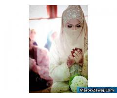 أبحث عن زوج صالح