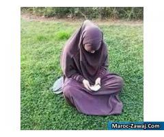 ابحث عن زوج صالح