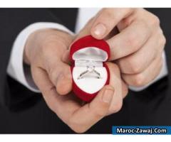 Mariage Incha Allah